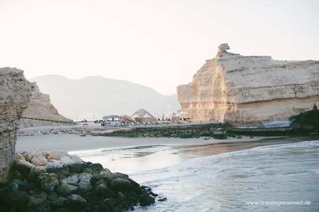 Shangri-La Barr al Jissah Muscat16