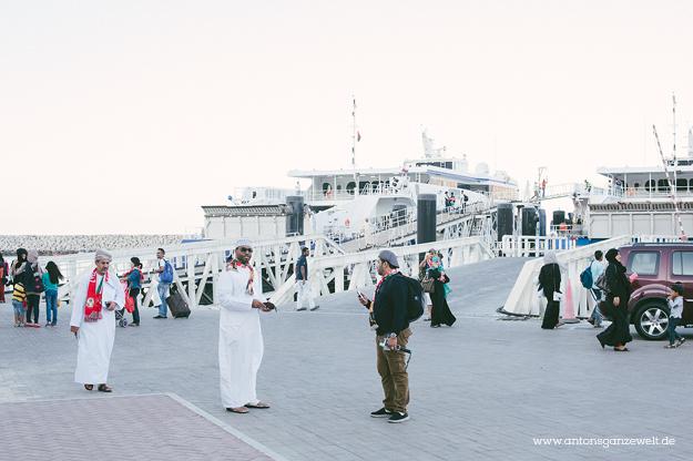 Hotelempfehlung Oman Atana Hotel Khasab2