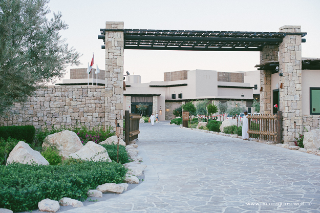 Hotelempfehlung Oman Atana Hotel Khasab3