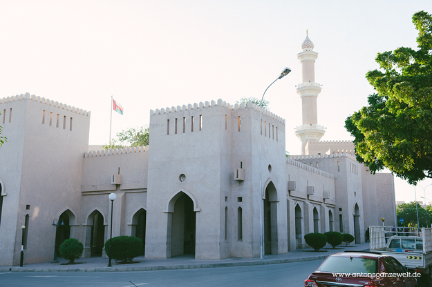 Nizwa Oman Fort Reisetips mit Kindern19