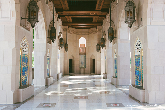Sultan Qaboos Grand Mosque Muscat10