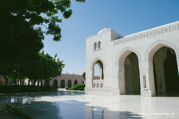 Sultan Qaboos Grand Mosque Muscat2