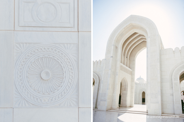 Sultan Qaboos Grand Mosque Muscat4