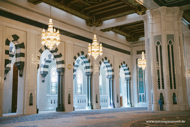 Sultan Qaboos Grand Mosque Muscat6