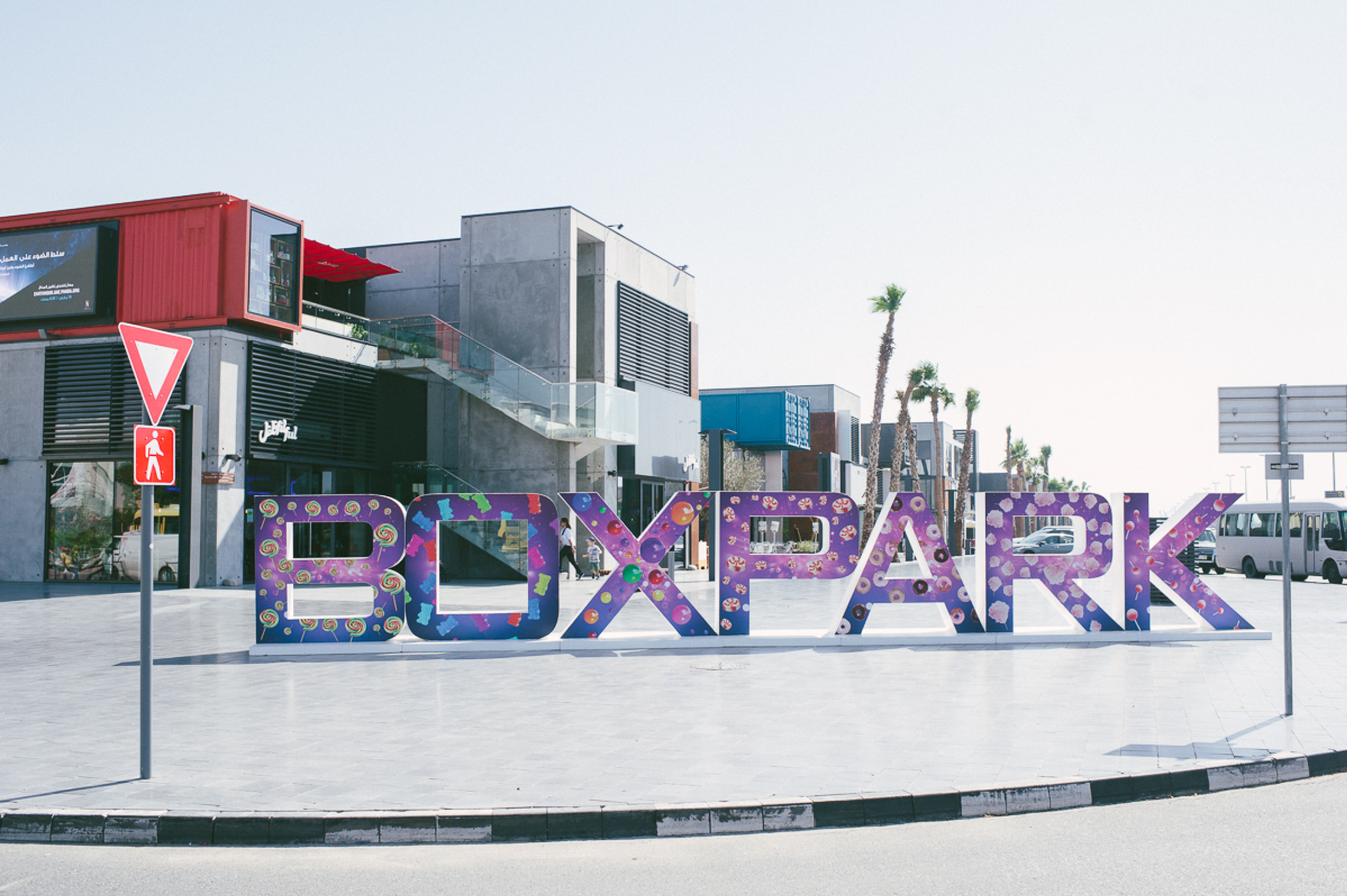 The Boxpark Dubai13
